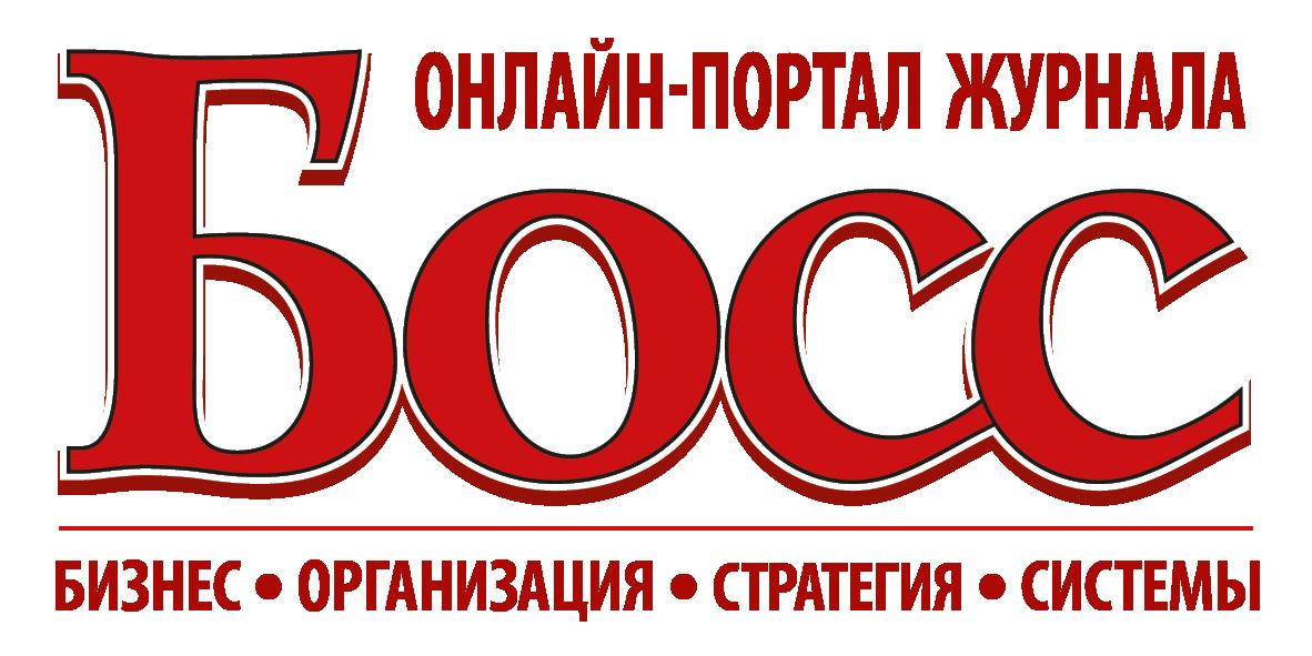 БОСС онлайн