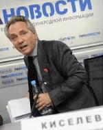 Владимир Кисилев