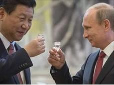 Путин Китай