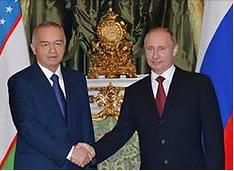 Путин - Каримов