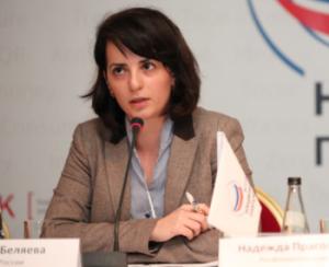 Лилия Беляева