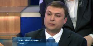 Advokat_Sklyarenko