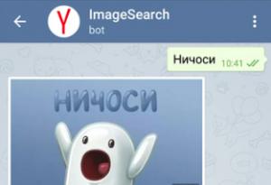 Яндекс Телеграм