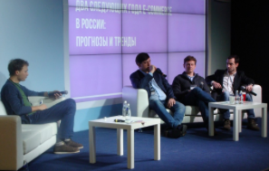 e-commerce тренды 2015