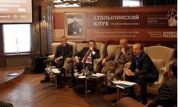 Столыпинский клуб Титов