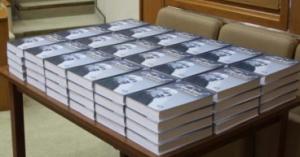 Горбачев книга