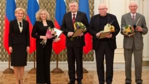 Премия деятелям культуры 2015