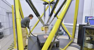 Центр робототехники