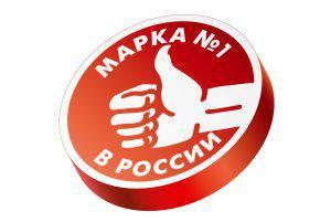 marka_3d_logo