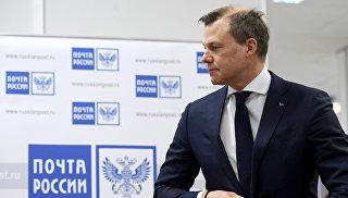 Генеральный директор Почты России Дмитрий Страшнов. Архивное фото